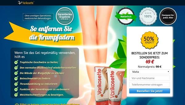 varikosette homepage